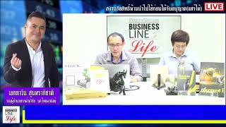 Business Line & Life 16-08-61 on FM 97.0 MHz