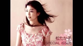 Ashita, Haru ga kitara by Takako Matsu, Remix by agr1920 romaji in ...