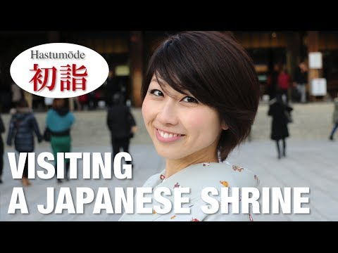 Visiting a shinto shrine (how to pray, what to do) 明治神宮で初詣☆