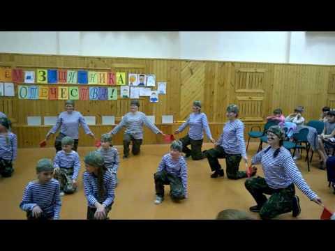 ❶Танец защитники отечества в детском саду|Поздравление с 23 февраля папе от детей|Best Giortes images | Ballet, Theater, Ballet dance||}