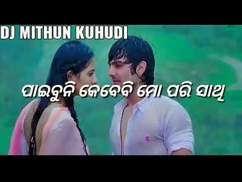 Bhasijiba Khusi Tora Heart Touching Whatsapp Sta Video Upload By Mithun