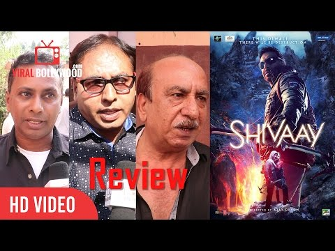 Shivaay Movie Review | Public Review | First Day First Show Review | Ajay Devgn
