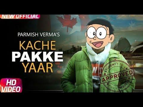 Parmish Verma Doraemon Version Kache Pakke Yaar (Animation Video) | Desi Crew | Gautam Records