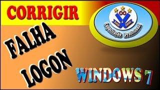 Manutenção de Computador - Dica nº 27 - Como corrigir FALHA no serviço de LOGON no WINDOWS