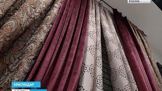 Домашний текстиль — в магазинах Togas(, 2016-09-16T18:48:00.000Z)