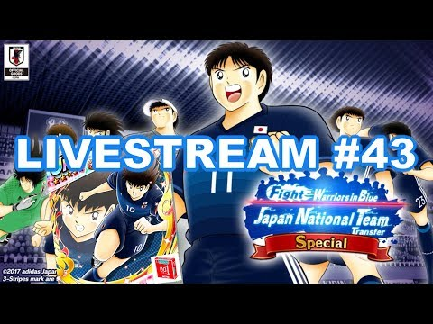 BLUE SAMURAI, WARRIORS IN BLUE PART 3 キャプテン翼 足球小將 CAPTAIN TSUBASA DREAM TEAM