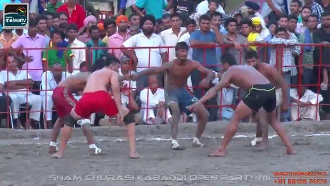 SHAMCHURASI (Hoshiarpur) Kabaddi Tournament - 2014  || HD || Part 4th.