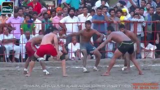 SHAMCHURASI (Hoshiarpur) Kabaddi Tournament - 2014  || HD || Part 4th.