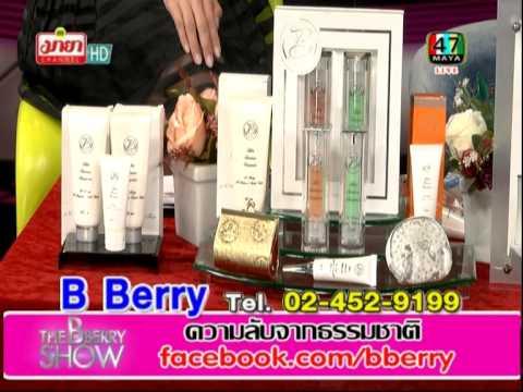 รายการ B berry show 13/08/57
