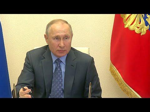 Совещание президента РФ