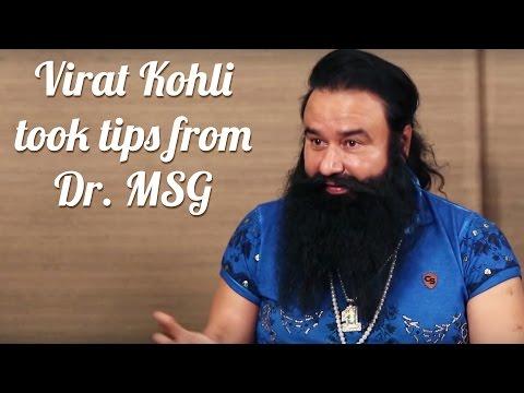 Gurmeet Ram Rahim Singh Insan proves that Virat Kohli took tips from him !!
