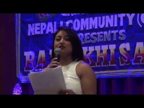 GBNC Celebrated Nepali New Year 2073 in Boston