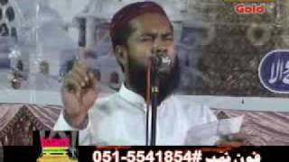 Har Ek jahan main by Rana Usman Qasoori