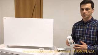 Энергосберегающее отопление Termoplaza(, 2016-03-20T20:06:25.000Z)