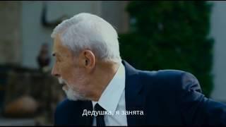 Веселая семейная комедия ДЕД 005 комедии русские, фильмы 2016
