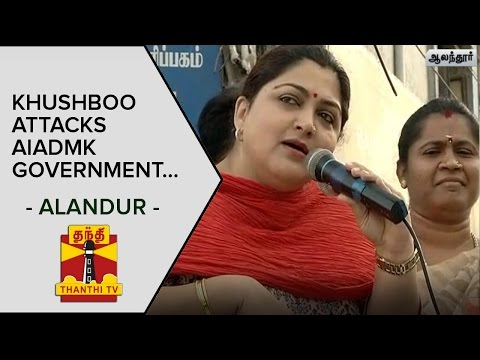Congress Spokesperson Khushboo attacks AIADMK Government | Election Campaign Speech - Thanthi TV