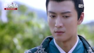 《獨孤皇后》 第21集預告 愛奇藝台灣站