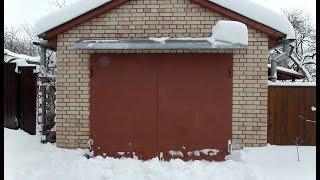 Обзор козырька над гаражными воротами после четырех лет эксплуатации