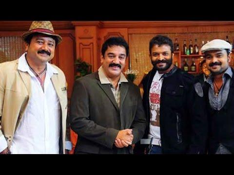 Tamil New Movies 2015 Full Movie - ANBULLA KAMAL   Tamil Full Movie 2015 New Releases