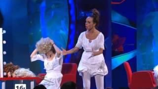 Comedy Woman - Вша