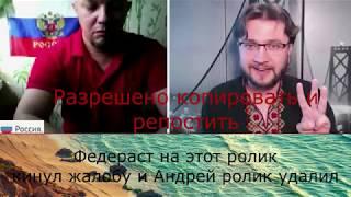 Луганский порвал как тузик грелку