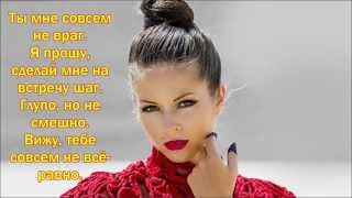 Нюша-Цунами Текст Lyrics(Нюша Цунами Текст Lyrics., 2015-01-08T20:12:24.000Z)