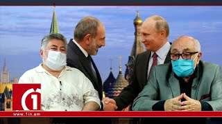 Ռուսական հակահայական քարոզչությանը ՀՀ իշխանությունները չեն հակադարձում, կա քաշային տարբերություն