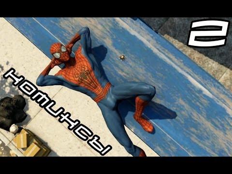 Совершенный Человек Паук Superior Spider Man Серии