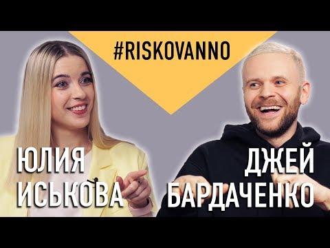 Вопросы юристу от Джея Бардаченко | DILEMMA | Авторское право | Евровидение | Песни на заказ
