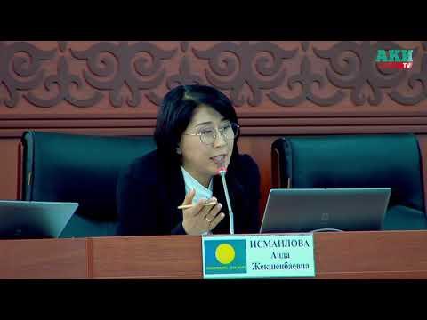 Спор между женщинами-депутатами