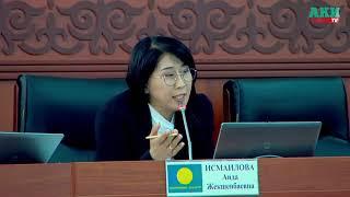 Спор между женщинами-депутатами ЖК