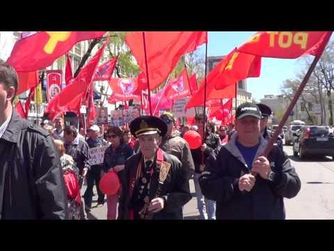 Митинг КПРФ.Первомай.движение колонны. 1 мая 2017 года