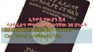 Ethiopia : 36 Countries Ethiopian Citizens Can Travel to Without Visa