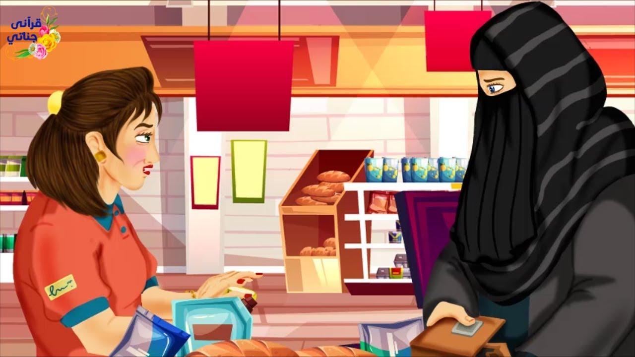 هذه الفتاة الجميلة كانت تلبس النقاب وقابلتها فتاة عربية على الكاشير وأهانتها فكانت المفآجأة