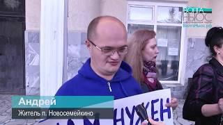 Жители Новосемейкино выступили против полигона ТБО