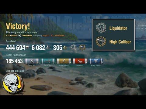 World of Warships, Shimakaze, 445k credits, 185k dmg, 6k XP, Liquidator, High caliber