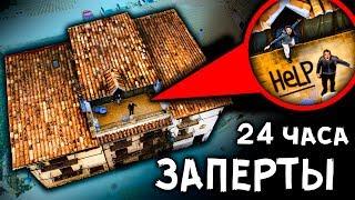 24 ЧАСА С ПРИЗРАКАМИ ДОМ СО СКРЫТЫМИ КАМЕРАМИ МИСТИЧЕСКИЙ КВЕСТ