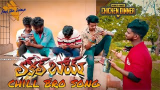 #localboy#dhanush chill bro chill bro full video song//local boy//anantapurdancer's//feel the Dance