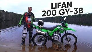 Утопил Lifan 200 Gy-3b. Проверяю Максималку. Обзор.