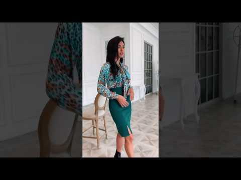 Леопардовая блузка C галстуком и юбка-карандаш с разрезом спереди