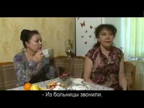 башкирские cмотреть онлайн бесплатно и без регистрации на