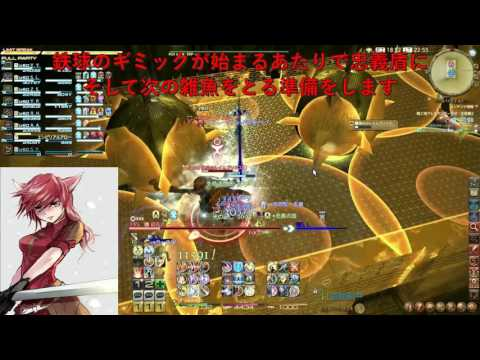【FF14】機工城アレキサンダー零式2層MT(ナイト)視点+NG集
