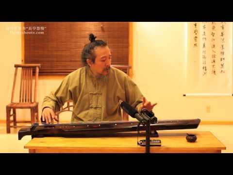 Guqin 古琴 袁中平演奏 長亭怨慢 Yuan Jung-ping Lament of Departure on Guqin,