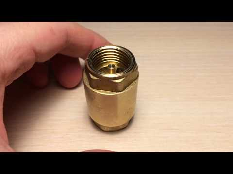 Обратный клапан, нужно ли устанавливать в квартире?