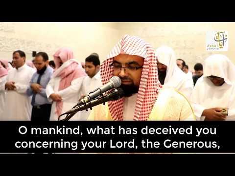 Powerful & Amazing recitation - Surah Al-Infitar   Nasser Al-Qatami