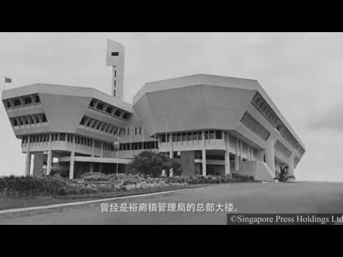 Trade Association Hub Publicity Video