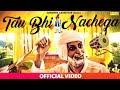Download Tau Bhi Nachega || Yogi || New Haryanvi Song 2018 #Sonotek Cassettes MP3 song and Music Video