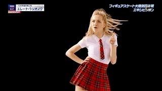 Elena Radionova - Schoolgirl 2016 | Allie x - bitch