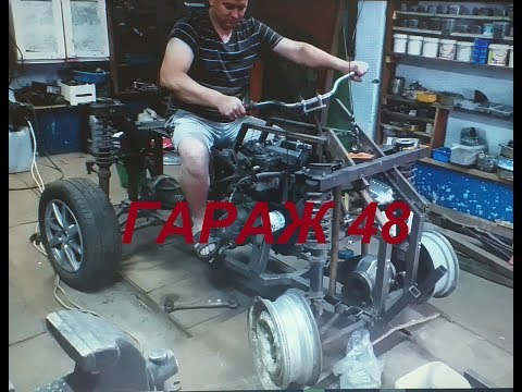 Рулевое управление квадроцикла своими руками