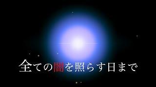 【Cover】藍井エイル -流星 /piano arrange/歌詞つき/SAO Alternative:Gun Gale Online OP/Ryuusei/Eir Aoi【オリジナルアレンジ】